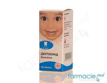 купить Dentokind comp. N150 в Кишинёве