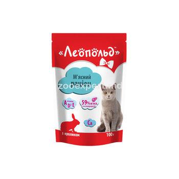 купить Леопольд с кроликом 100gr в Кишинёве