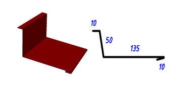 купить Планка примыкания со штробой RAL-8017 (коричневый)  2.0м в Кишинёве