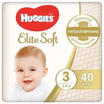 Подгузники Huggies Elite Soft 3 (5-9 kg), 40 шт.