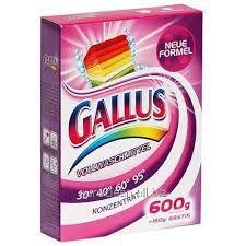 купить Стиральный порошок GALLUS 600 г в Кишинёве