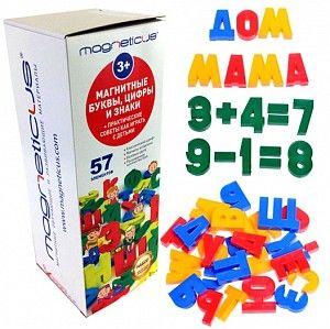 купить Magneticus Набор магнитный для обучения буквы,цифры и знаки в Кишинёве