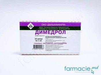 купить Dimedrol sol. inj. 10 mg/ml  1 ml N10 в Кишинёве