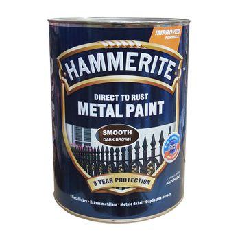 Hammerite Краска для металла Темно-коричневая гладкая 5л