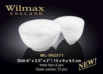 Салатница WILMAX WL-992571 (для закусок 15 x 9 x 4,5 см)