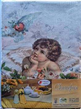 cumpără Față de masă 148*224 Tirotex în Chișinău