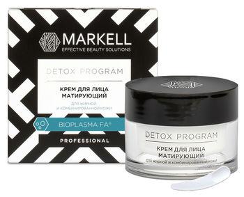 купить Крем для лица матирующий для жирной и комбинированной кожи , Detox Markell ,50мл в Кишинёве