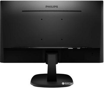 "купить Монитор 27.0"" Philips ""273V7QDAB"", Black в Кишинёве"