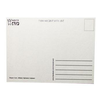 купить Почтовая Открытка – Алфавит в Кишинёве