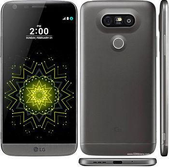купить LG G5 Dual Sim (H860)  32GB Titan в Кишинёве