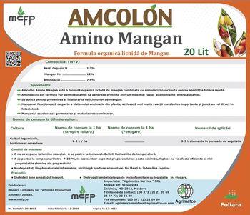 купить Амколон АминоМарганец 12% - жидкое листовое удобрение (Марганец и Аминокислоты) - MCFP в Кишинёве