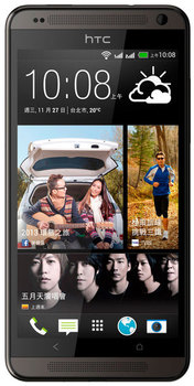 HTC Desire 700 2 SIM (DUAL) Brown