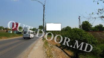 купить KCN73073A в Кишинёве