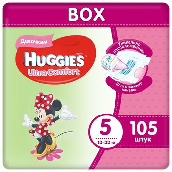купить Подгузники для девочек Huggies Ultra Comfort 5 (12-22 кг) Disney Box, 105 шт. в Кишинёве