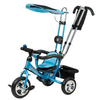 cumpără Babyland Tricicletă VL-152 în Chișinău