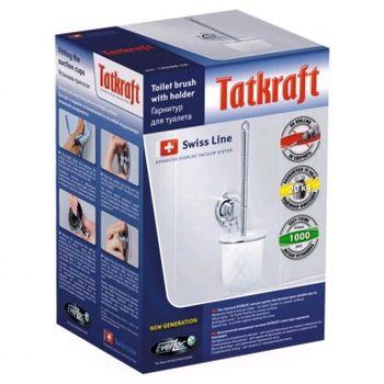 купить Щетка для туалетаTatkraft SWISS LINE 10208-TK в Кишинёве