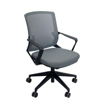 купить Офисный стул 610x630x885 мм, серый в Кишинёве