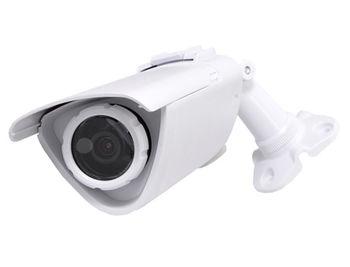 cumpără Ubiquiti AirCam Performance IP Camera 3 pack, Wall  / Ceiling Mount în Chișinău
