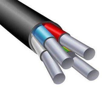 cumpără Avvg 4*16.0 cablu în Chișinău