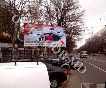 купить KBT25018B в Кишинёве