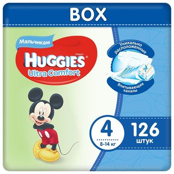Подгузники для мальчиков Huggies Ultra Comfort  4  (8-14 кг) Disney BOX, 126 штук