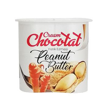 Арахисовая паста и печенье Chocotat 55г