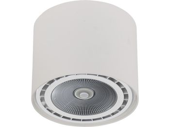 купить Светильник BIT WHITE S белый 9482 в Кишинёве