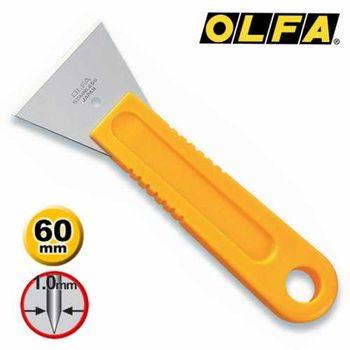 cumpără Cutter OLFA SCR-L în Chișinău