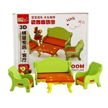 """Комплект мебели """"Гостиная"""", код 109801"""
