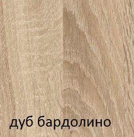 Шкаф Oscar  0,8 м