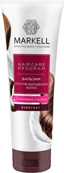 купить Бальзам Против выпадения волос Мarkell Everyday  250 мл в Кишинёве