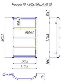 Трапеция HP -I 650x430 TR K таймер-регулятор