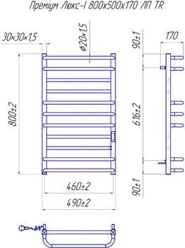 Премиум Люкс-I 800x500/170 TR таймер-регулятор
