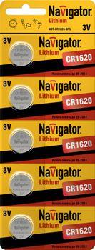cumpără Baterie NBT-CR1620-BP5 în Chișinău