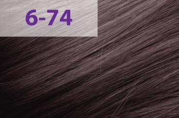 Краска для волос,ACME jNowa Siena CS, 90 мл., 6/74 - коричнево-красный светло коричневый