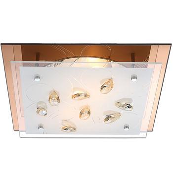 купить 40412-2 Светильник Ayana 2l в Кишинёве
