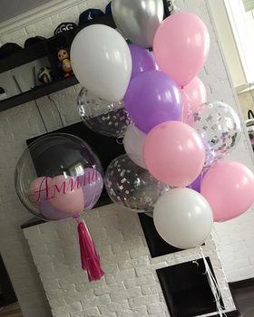 купить Набор шаров «Fun » в Кишинёве