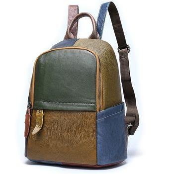 купить Современный кожаный рюкзак в Кишинёве