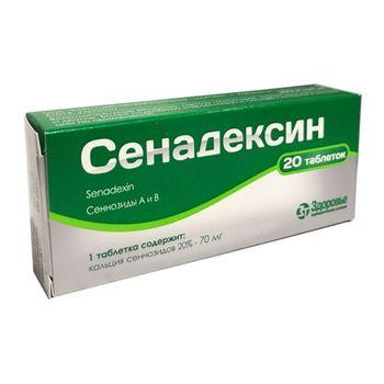cumpără Senadexin-Zdorovie 70mg comp. N10x2 în Chișinău
