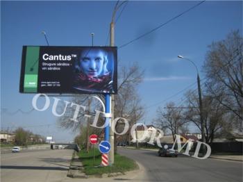 купить KTL57187A в Кишинёве