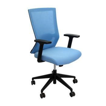 купить Офисный стул 635x550x1015 мм, синий в Кишинёве