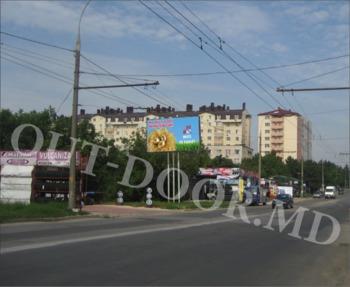 купить KBT48008B в Кишинёве
