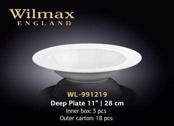 Тарелка WILMAX WL-991219 (глубокая 28 см)