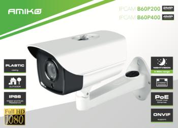 купить AMIKO B60P400 в Кишинёве