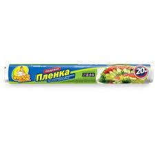 купить Freken Bok пищевая пленка 20 м в Кишинёве