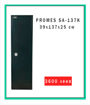 promes SA-137k