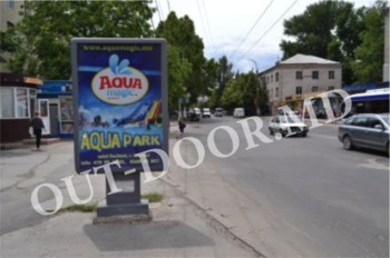 купить KBU24116B в Кишинёве