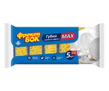 купить Губки для кухни Freken Bok MAX, 5 шт. в Кишинёве