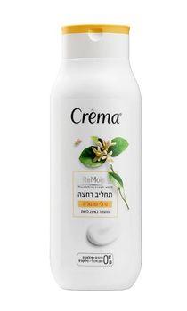 купить Crema Гель для душа Naroli-Magnolia 700мл 355949 в Кишинёве