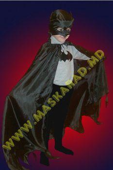Карнавальный костюм: Бэтман